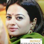 Anupama Jorwal IAS