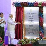 PM lays foundation stone for Vanijya Bhawan