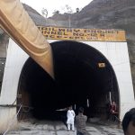 India longest rail tunnel