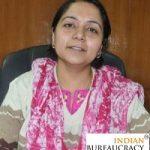 Amna Tasneem IAS