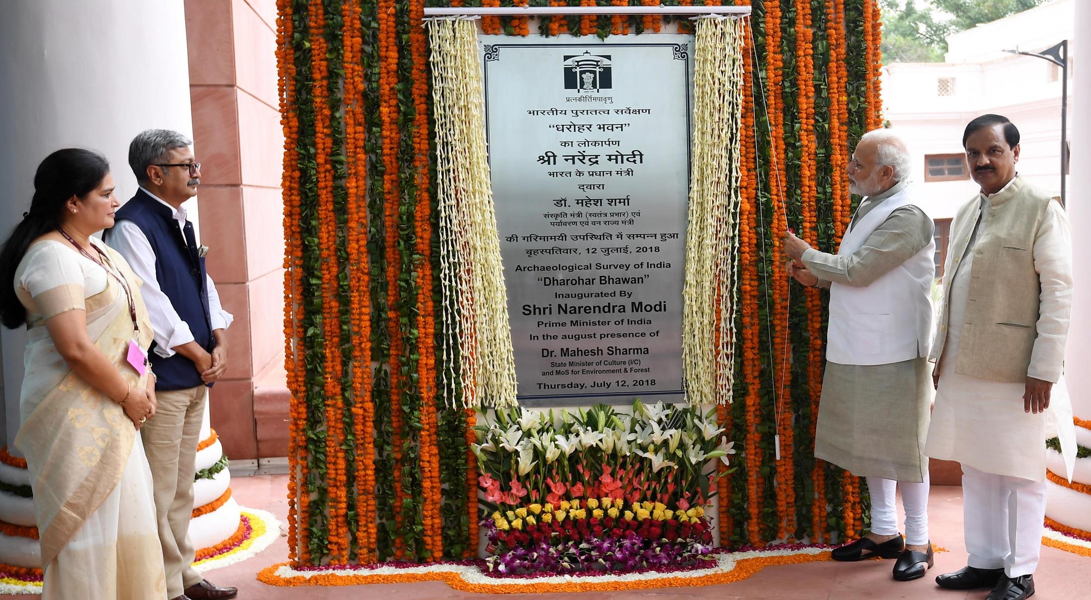 PM inaugurates Dharohar Bhawan