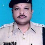 Sharad Chowdhary IPS