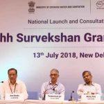the Swachh Survekshan Grameen 2018