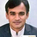 Bhaskar Bishnoi RAS
