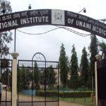 National Institute of Unani Medicine, Bangalore
