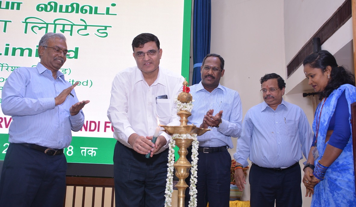 Hindi Fortnight Celebrations inaugurates at NLCIL
