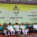 PM inaugurates Jharsuguda Airport a