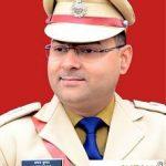 Ajay Kumar IPS