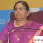 P V Bharathi Corporation Bank