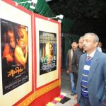 Indian Panorama Film Festival