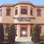 Khuda Bakhsh Oriental Public Library (KBOPL)