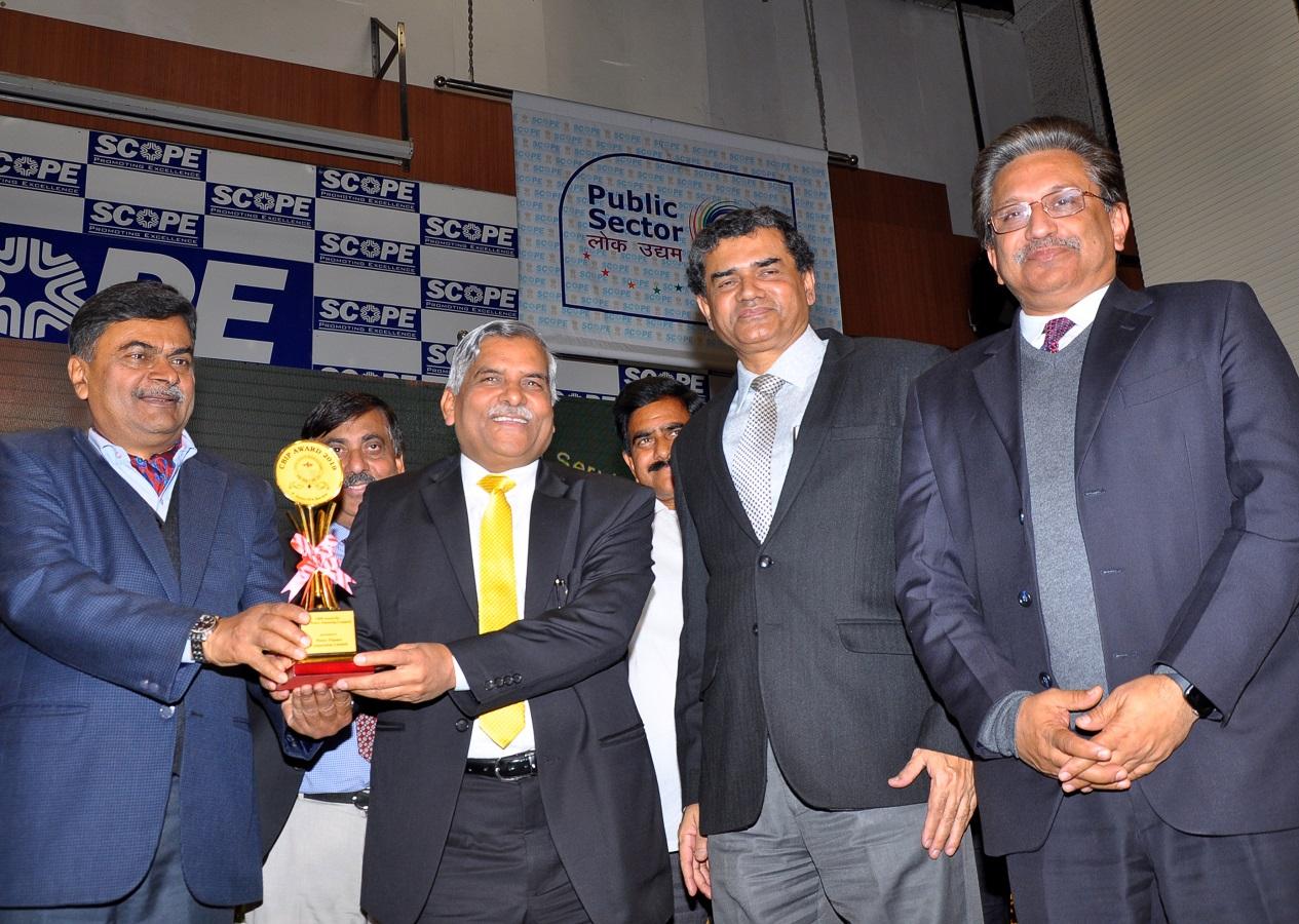 CBIP Award 2019 for Best Power Finance Company
