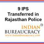 9 IPS transferred in Rajasthan Police
