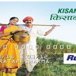 Kisan Credit Cards
