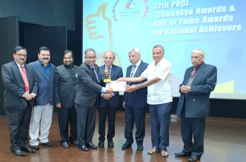 NTPC ED- HR receives Coveted Business Communication