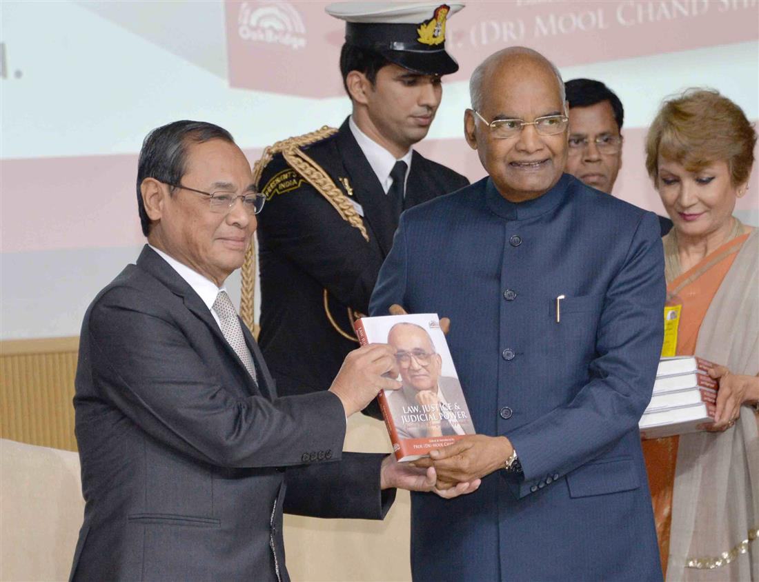 President of India receives 1st copy of book- Law, Justice and Judicial Power – Justice P N Bhagwati's Approach