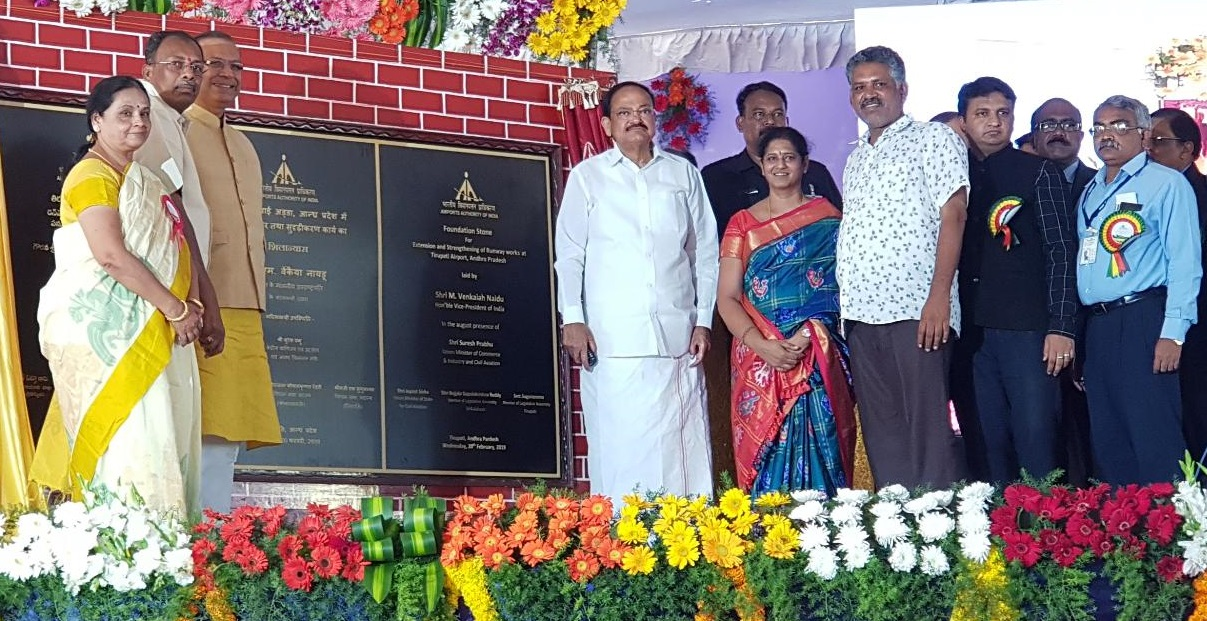 Vice President laid Foundation Stone for Extension & Strengthening of Runway at Tirupati Airport
