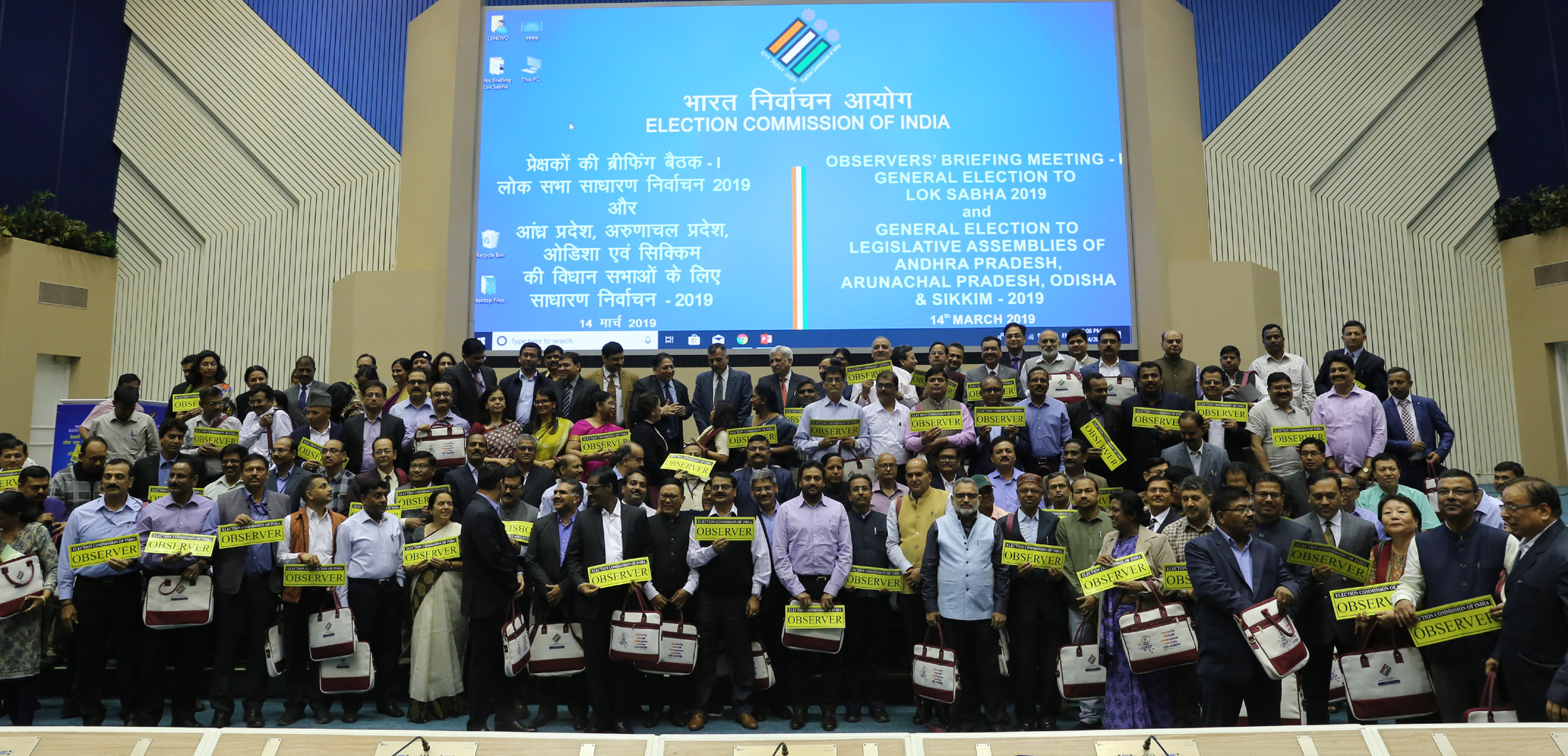 Election Commission Observers meet