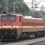 South Coast Railway