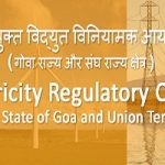 Joint Electricity Regulatory Commission(JERC)
