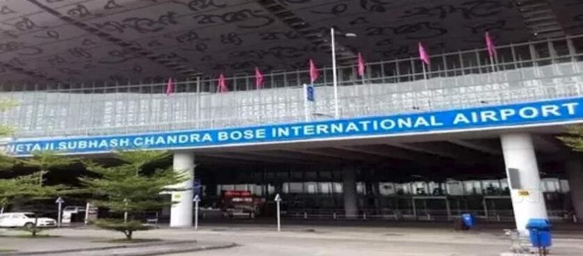 NSCBI Airport