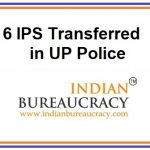 6 IPS Transferred in UP Police