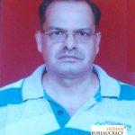 Anil Kumar Gautam NTPC