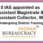 Fifteen 2018 Batch IAS Officers get training posting in West Bengal