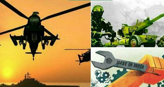Defence Production Corridor in Bundelkhand