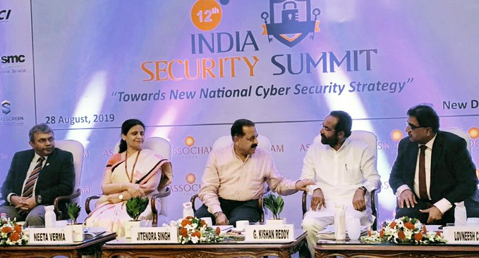 """12th India Security Summit on """"Towards New National Cyber Security Strategy"""