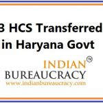 13 HCS Officers Transferred in Haryana Govt