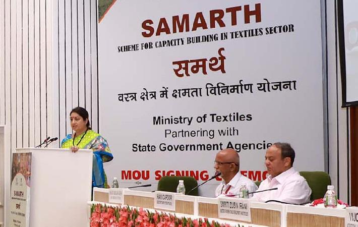 16 State Governments Sign MoU with Textiles Ministry