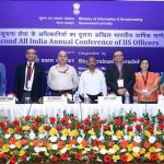 2nd All India Annual Conference of IIS Officers