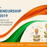 4th edition of National Entrepreneurship Awards4th edition of National Entrepreneurship Awards