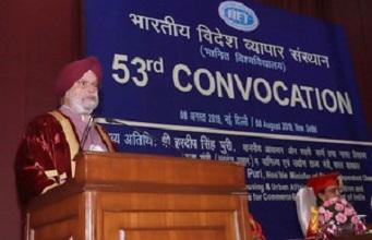 53rd Convocation of IIFT, New Delhi
