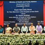 Dr Harsh Vardhan inaugurates Atal Bihari Vajpayee Institute of Medical Sciences