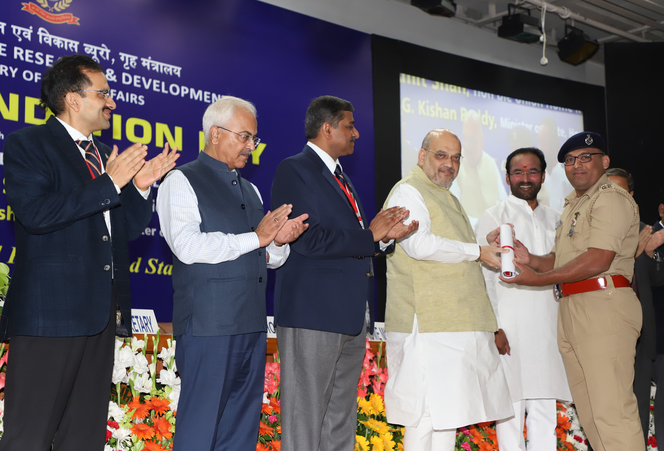 Home Minister presides over 49th Foundation Day of BPRD as Chief Guest