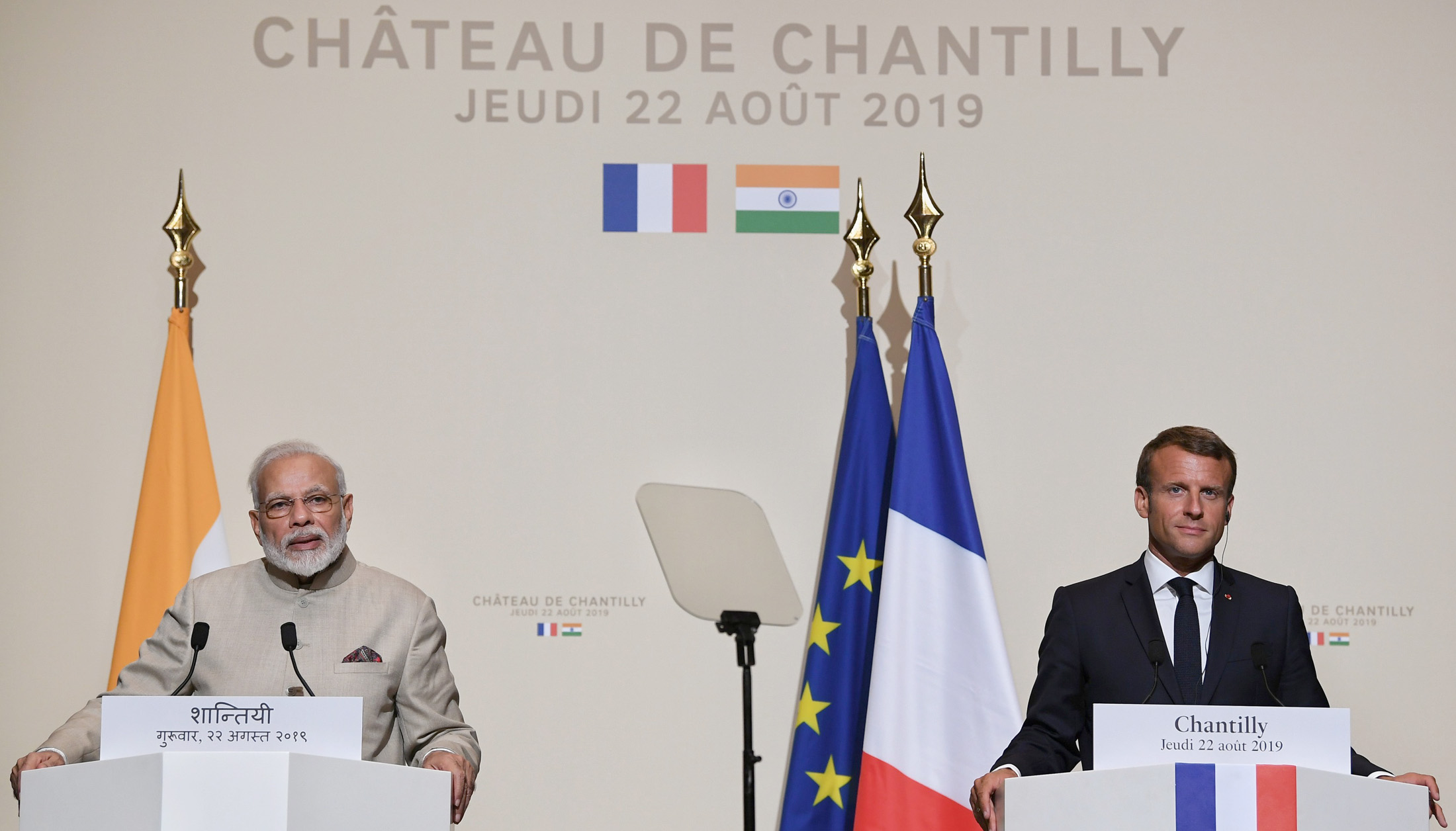 MoUs signed during visit of Prime Minister to France