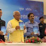 OP Singh Book- Jin Dhoondha Tin Paaiyan