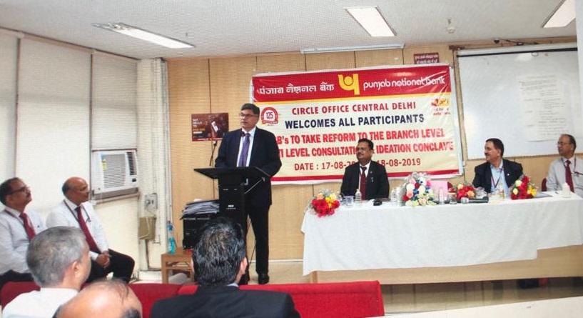 PNB organizes branch level conclave
