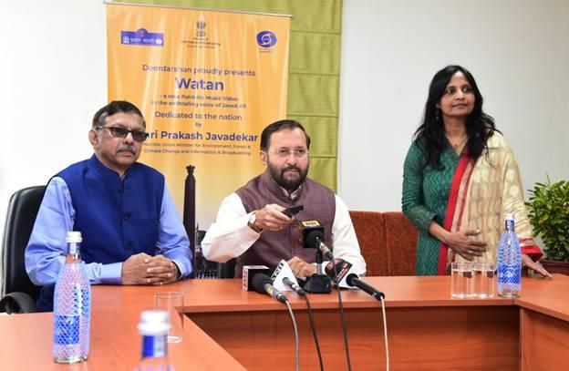 Prakash Javadekar releases a patriotic song -Watan