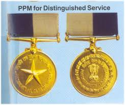 President's Police Medal for Distinguished Service & Meritorious Service to RPF & RPSF