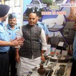 Raksha Mantri Shri Rajnath Singh calls for increased private sector participation in Make in India in Defence