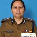 Rekha Lohani IPS