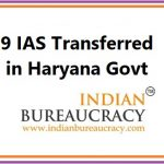 9 IAS Transferred in Haryana Govt