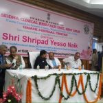 Ayush Minister inaugurates Unani and Siddha Centres at Safdarjung Hospital