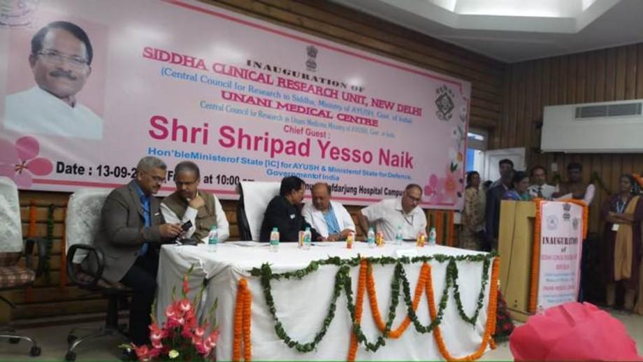 Ayush Minister inaugurates Unani and Siddha Centres at Safdarjung Hospital