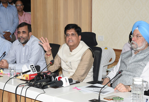 Ministry of Commerce & Industry | Piyush Goyal launches Steel Import Monitoring System