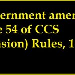 Government amends Rule 54 of CCS (Pension) Rules, 1972