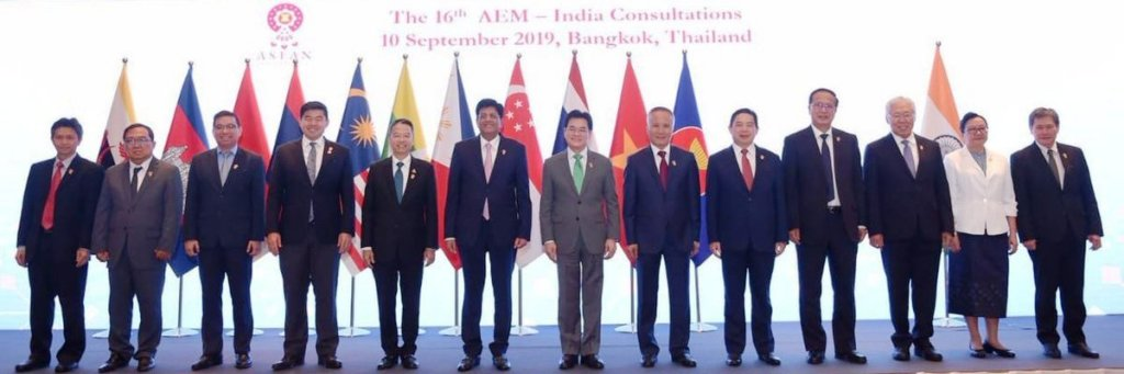 Joint Statement of 16th AEM-India Consultations